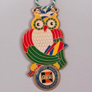 Orden 1993/1994